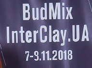 Interclay 2018 in Lviv   07.11.2018-09.11.2018