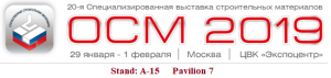 "Specialized Exhibition of Construction Materials ""OCM 2019"" in Moscow 29.01-01.02.2019"
