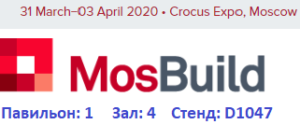 We invite you to visit our stand at MosBuild 2020